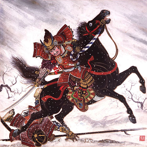Featured image for What Samurai Philosophy Can Teach You About Modern Life Part 1